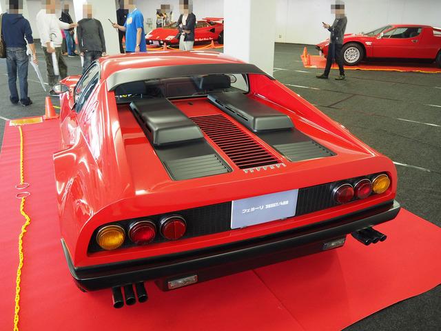 01_Ferrari_365GT/4BB_11.jpg