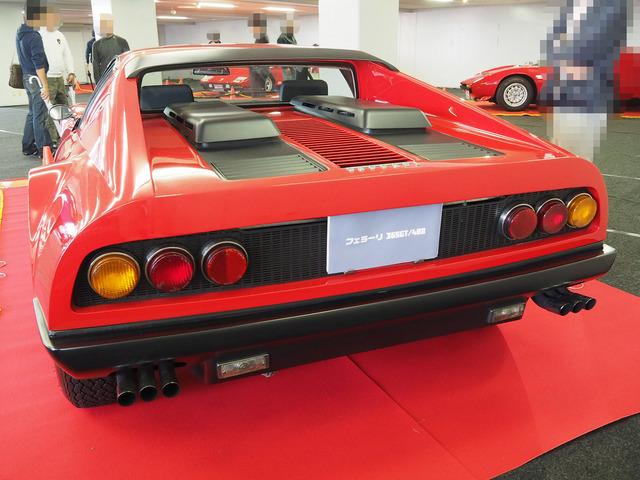 01_Ferrari_365GT/4BB_12.jpg