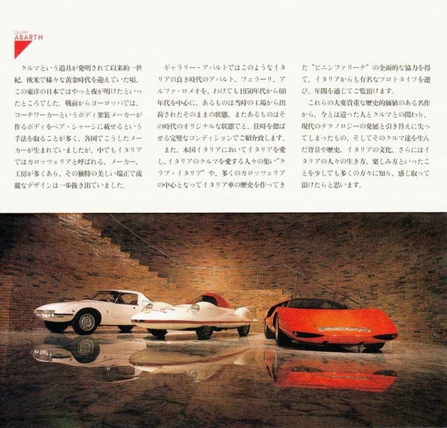 13_GA-Brochure72.jpg