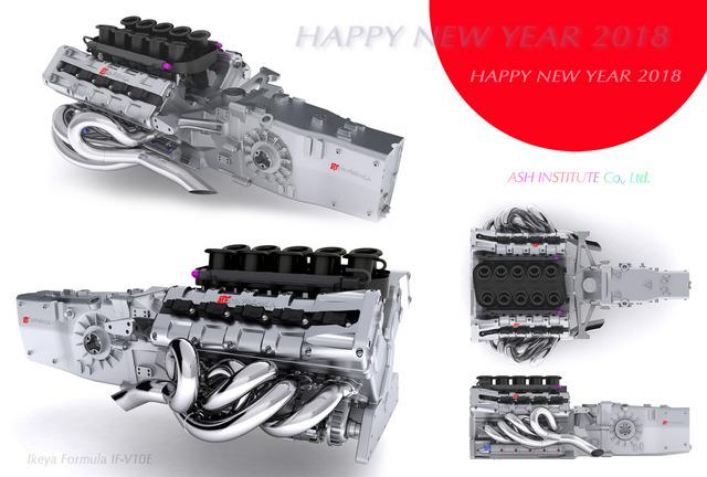 2018_IF-V10E_Happy_new_year.jpg