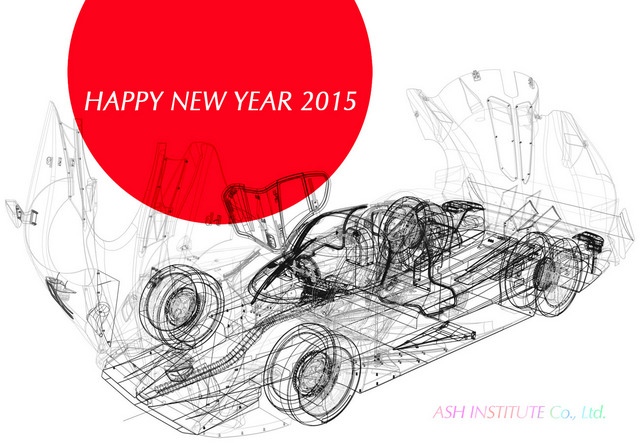 Happy_new_year_2015.jpg