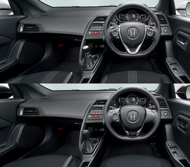 Honda_S660_17.jpg