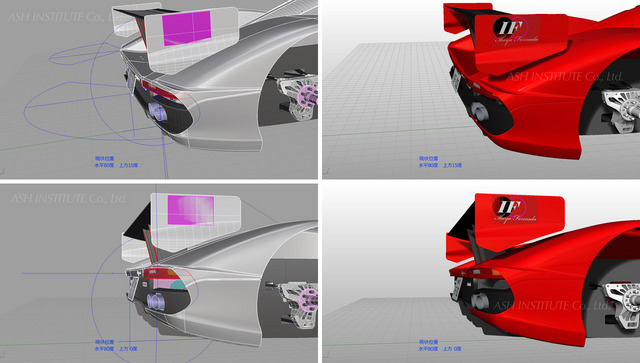 IF-02RDS_R_ver_58_02_rear_turn_lamp_current_position.jpg