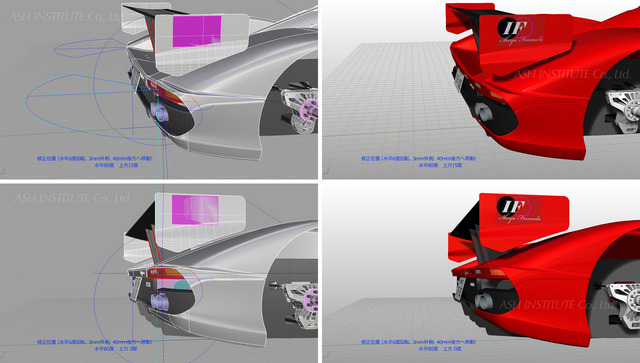 IF-02RDS_R_ver_58_03_rear_turn_lamp_modified_position.jpg