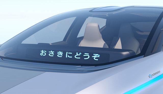 Nissan_IDS_concept_15.jpg