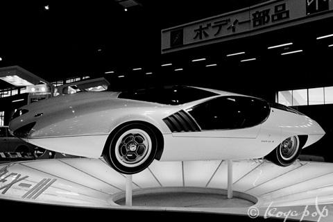 Toyota_EX-Ⅲ_1969_04.jpg