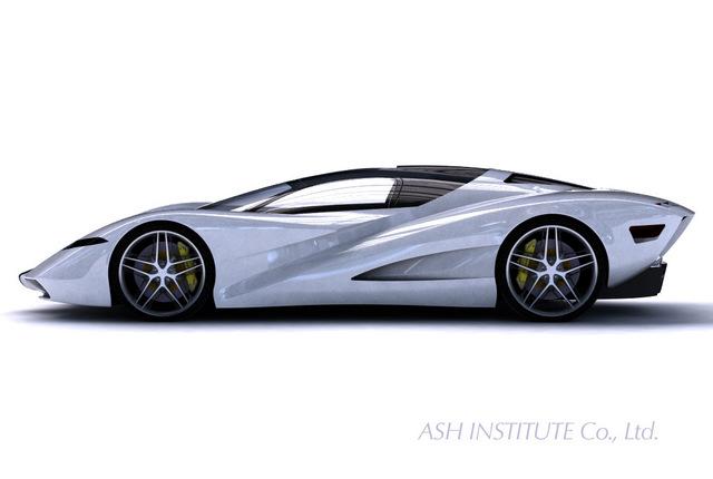 ash012_05+logo.jpg