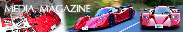if-02rds_road_version_11_Media_Magazine_830x150.jpg